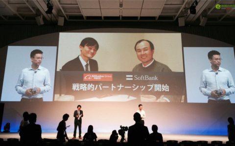 阿里云日本数据中心年底开服 联手软银占领日本市场