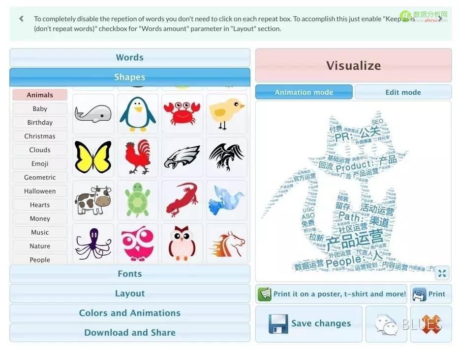 Tagul分词工具:让你的文本快速可视化