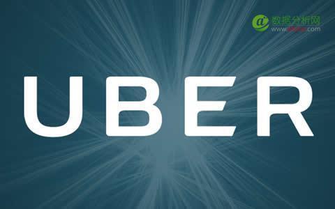 隐藏在Uber里的大数据与小盲点
