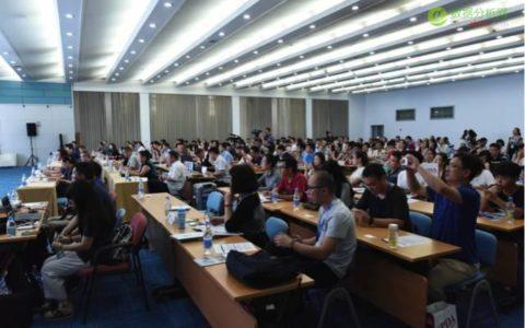 """""""大数据,用起来!"""" ——第四届中国数据分析行业峰会圆满落幕"""