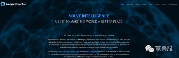 云计算领域混战,谷歌有胜算吗?
