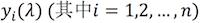 数据变换的万能钥匙:Box-Cox变换