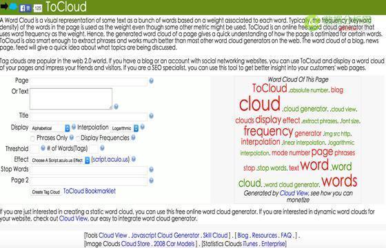 7款免费的词云可视化工具,图表控没有理由拒绝!-数据分析网