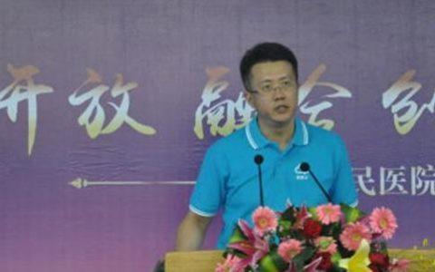 大数医达邓侃:医疗大数据可解健康险三大痛点