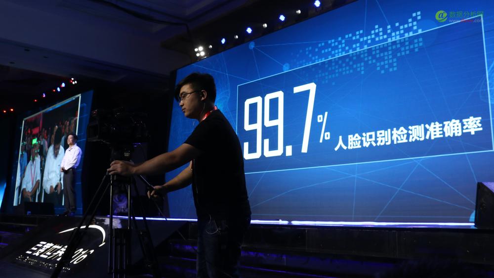 李彦宏:人工智能是百度核心中的核心