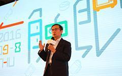 阿里CEO张勇:阿里巴巴的下一个增长引擎来自loT-数据分析网