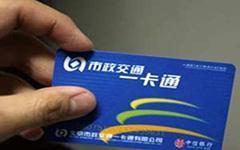 手握460亿笔数据!北京市政交通IC卡能玩出什么花样?-数据分析网