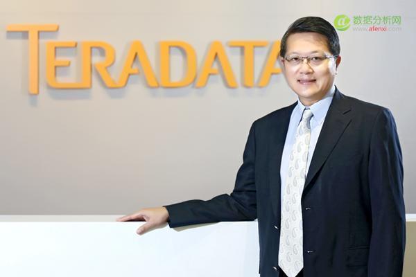 Teradata辛儿伦:明确企业愿景 优化大数据能力建设-数据分析网