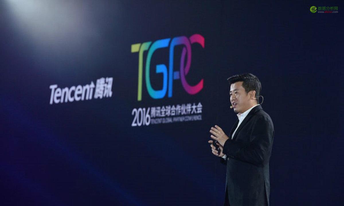 腾讯副总裁林松涛:腾讯正搭建六大开放生态体系,成立AI lab聚焦人工智能