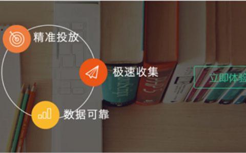 京东上线调研平台2.0版,为用户行为精准画像