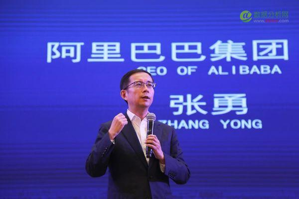 阿里CEO张勇:网络安全不仅要防守更要进攻,核心是大数据