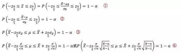 小白学统计(35)不同条件的总体均值单样本估计方法总述