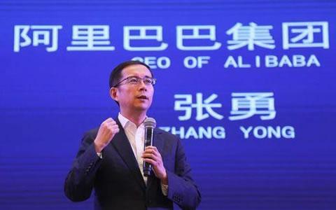 阿里CEO张勇:阿里巴巴的下一个增长引擎来自loT