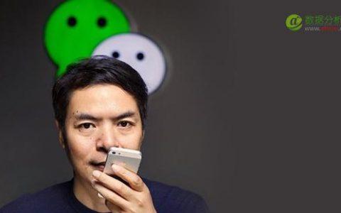 深度解读 | 微信教父张小龙所说的敏捷开发