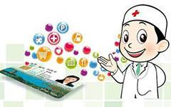 医疗大数据分析是如何颠覆治疗的?-数据分析网