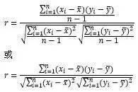 小白学统计(69)一元(简单线性)相关分析与回归分析