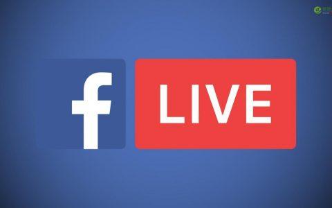 Facebook如何实现80万人同时在线观看直播