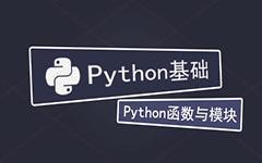 Github 上 Pandas, Numpy 和 Scipy 三个库中 20 个最常用的函数-数据分析网