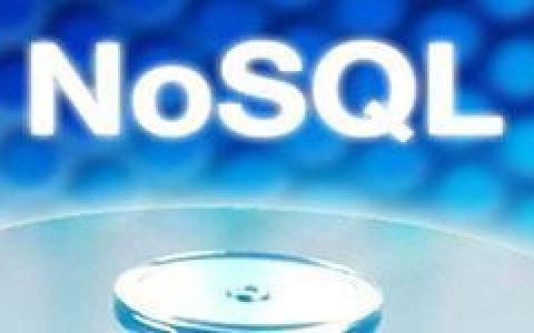 走近NoSQL数据库的四大家族