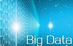 2017年大数据发展十大新趋势-数据分析网