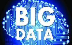 """2017 年,大数据会更""""大"""",然后呢?-数据分析网"""
