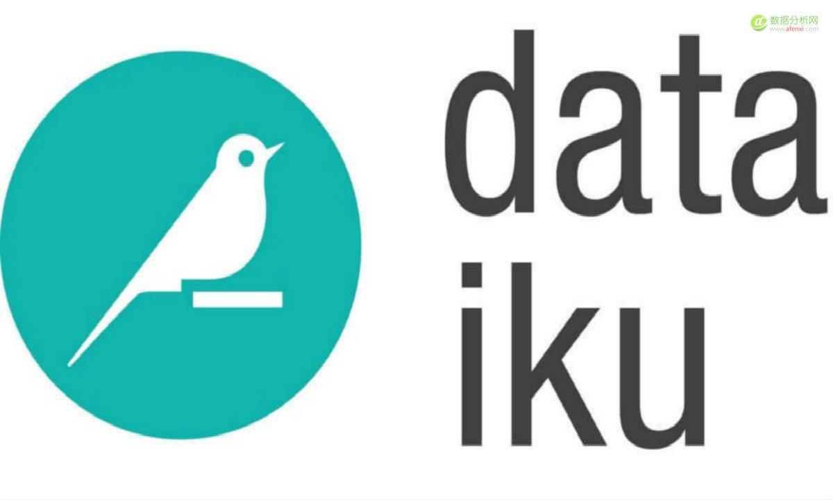 法国创企Dataiku获1400万美元A轮融资,简化大数据使用