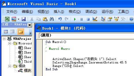 用Excel实现仪表盘设计——数据灵动之美-数据分析网