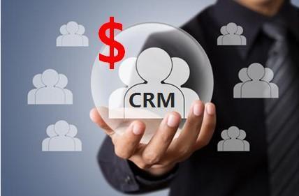 让CRM用户资料快速变现的史上最强技术
