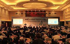 新锐品牌量江湖,荣获2016创新影响力年会两项大奖-数据分析网