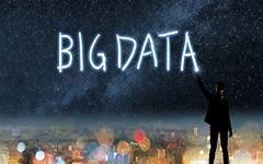 江颖观点:大数据时代刚刚开启,尚未到来-数据分析网