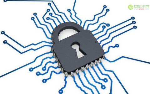打破界限:关于数据安全的新思考