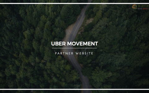 "Uber 推出数据平台""Uber Movement"",用实时数据帮政府治理交通"