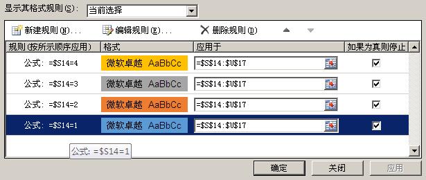 Excel实战:自动排序的表格式图例-数据分析网