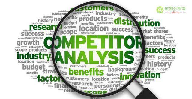如何写好一篇竞品分析?