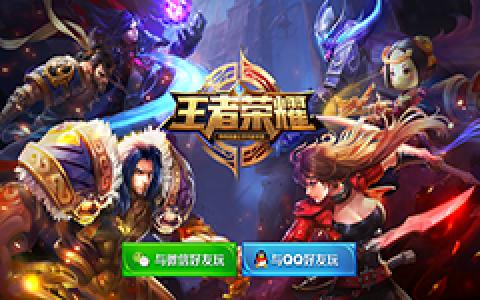 """腾讯 vs 网易:手游行业上演""""双雄记"""""""