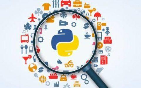 Python 3.6都有哪些新特性?