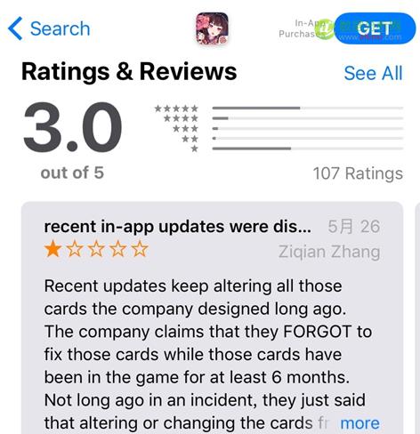 IOS11公测,新版AppStore隐含了一波怎样的流量红利?