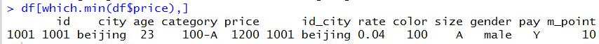 像Excel一样使用R进行数据分析(2)