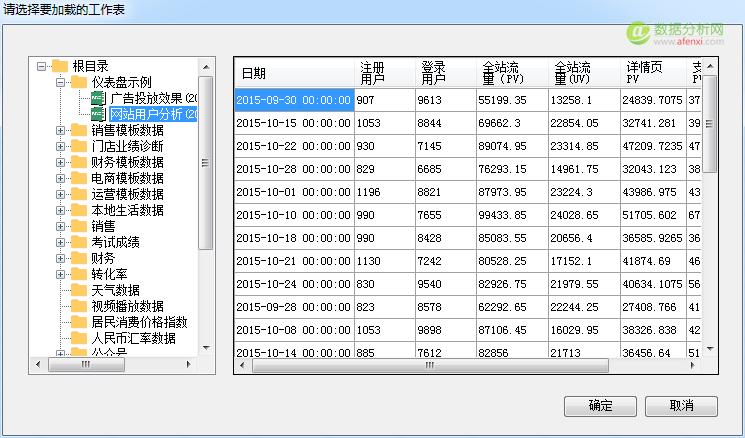 一款特殊的Excel插件,解决数据编辑烦恼