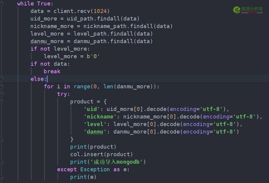 Python爬虫:利用API实时爬取斗鱼弹幕