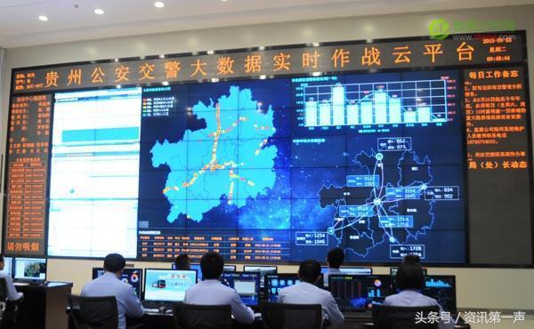 苹果、华为、腾讯和三大运营商的数据中心为何都看上了贵州