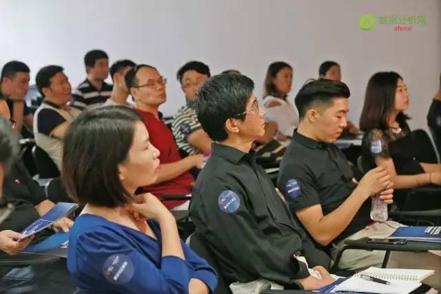 商界领袖俱乐部参访数之联科技集团,探寻企业转型升级之路