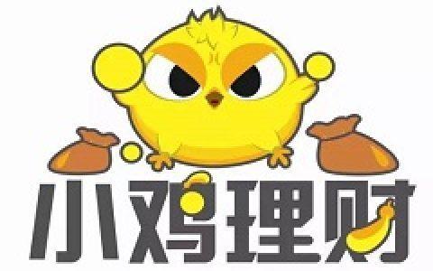 【招聘】数据运营+互联网金融+杭州+面议