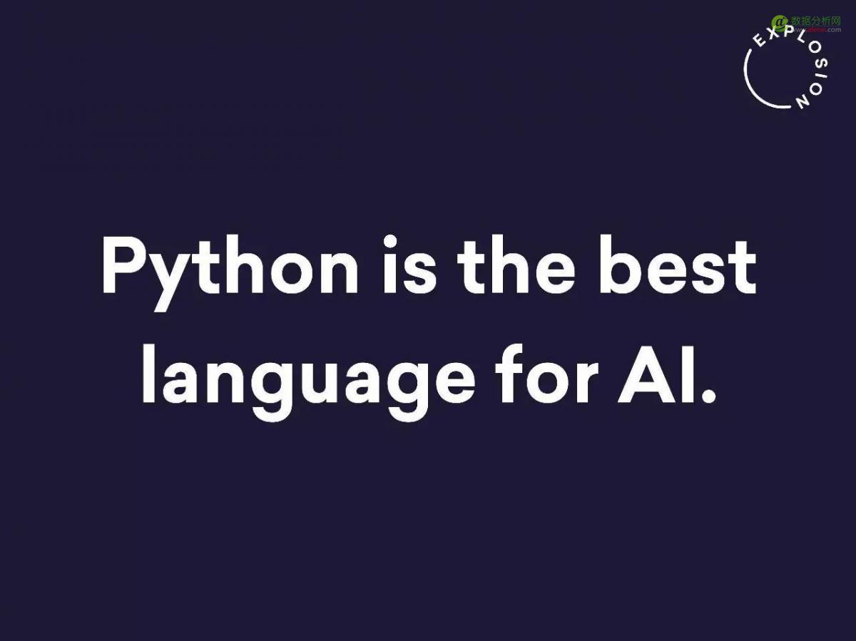 为什么Python是AI最好的语言,以及如何使它更好(27PPT)-数据分析网