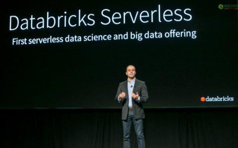 大数据和人工智能公司Databricks,获1.4亿美元D轮融资