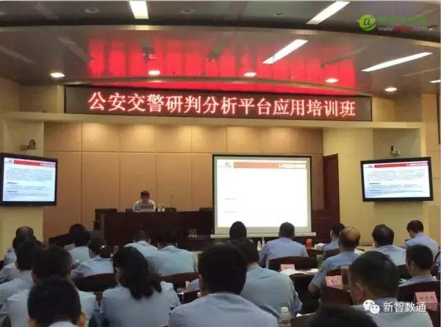 大数据案例:湖北省交警大数据的洪荒之力-数据分析网