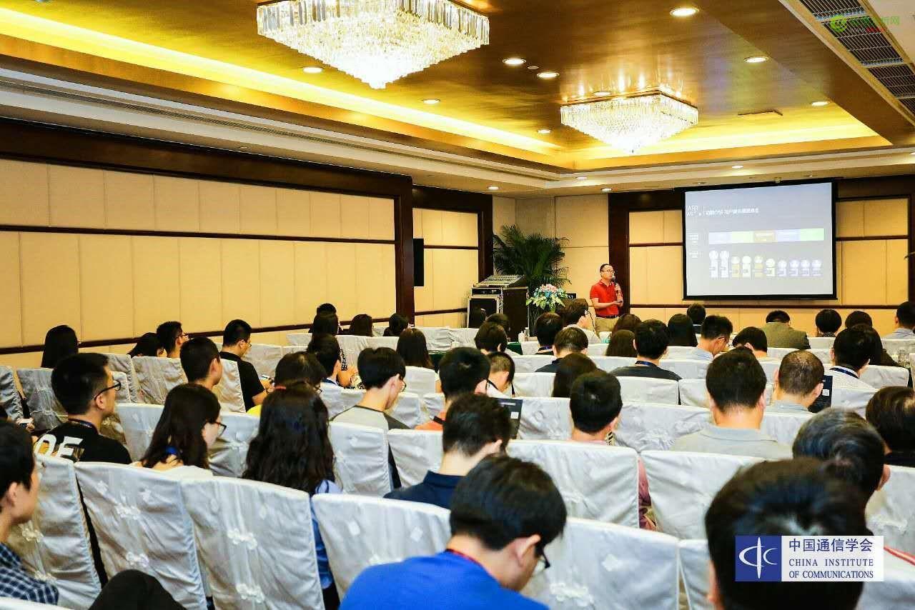 中国通信学会2017年年会成功举办,三大分论坛聚焦行业热点精彩纷呈