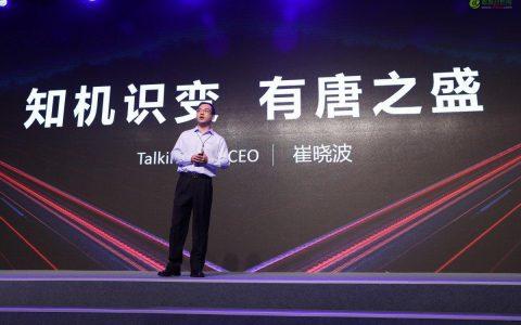 TalkingData崔晓波:我们用机器学习把北京的所有人分成了七类
