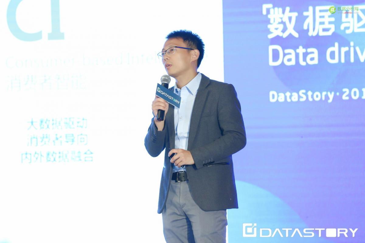 数据价值如何在品牌营销场景释放?11.24我们约定你-数据分析网