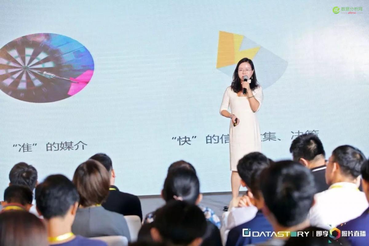 DataStory•2017大数据商业创新论坛北京站、上海站强势来袭-数据分析网